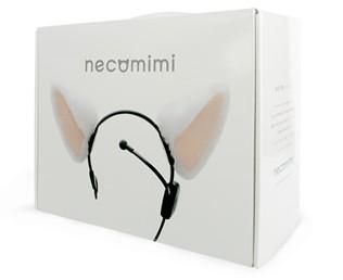 Video of the Day:  'Nikomimi' Mind-Controlled Neko Ears
