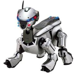 The Sony Aibo ERS-220