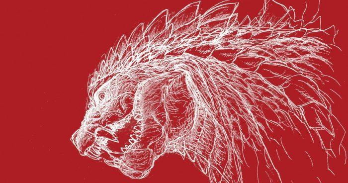 'Godzilla: Singular Point' Brings a New Kaiju Series to Netflix