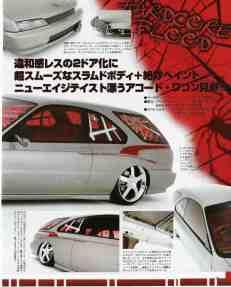 custom0608e