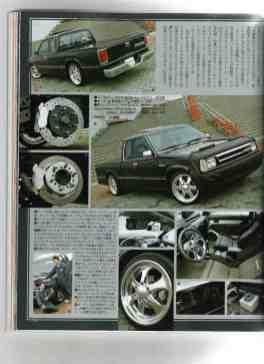 custom200505