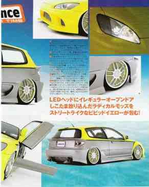 custom200511c