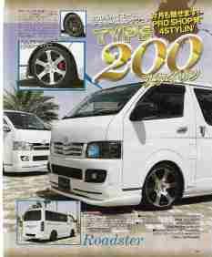 custom200709a