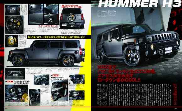 custom200904b
