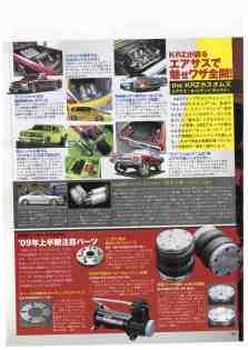 custom200905b