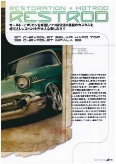 doc20110227173031