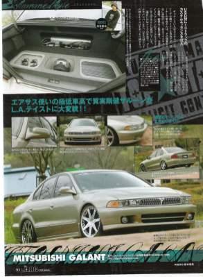 jlug200712