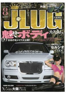 jlug200906c