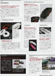 ls200801d (1)