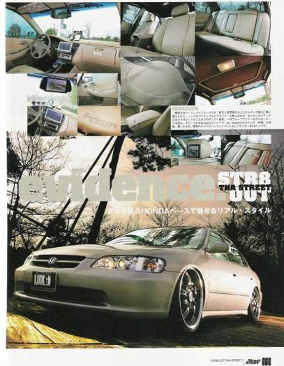 luxg200702b
