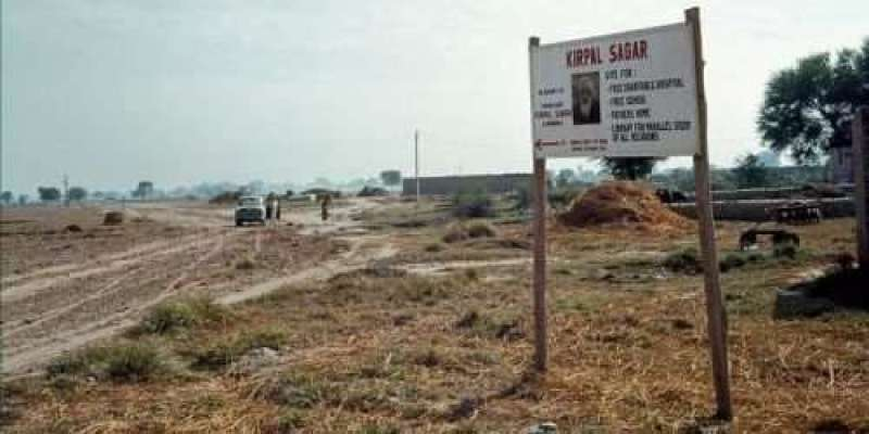 Hinweisschild am Eingang zu Kirpal Sagar, 1982