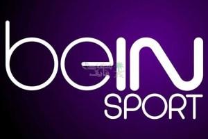 تردد قناة beIN SPORT المفتوحة الناقلة لمباراة قطر واليابان في نهائي كأس آسيا