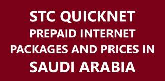 STC QUICKNET INTERNET PACKAGES, PRICE OF QUICKNET PREPAID, STC INTERNET, SAUDI ARABIA, KSA