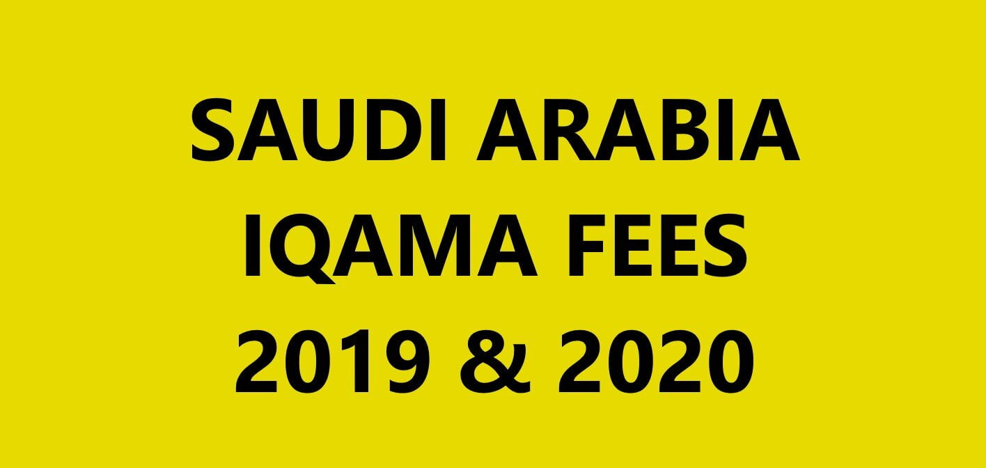 IQAMA FEES IN SAUDI ARABIA FOR 2019 & 2020 - KSAEXPATS COM