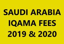 IQAMA FEES, CHECK IQAMA FEES, 2019, 2020, IQAMA RENEWAL FEES IN SAUDI ARABIA, KSA, MAKTAB AMAL FEES, JAWAZAT FEES