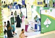 Jawazat in Saudi Arabia
