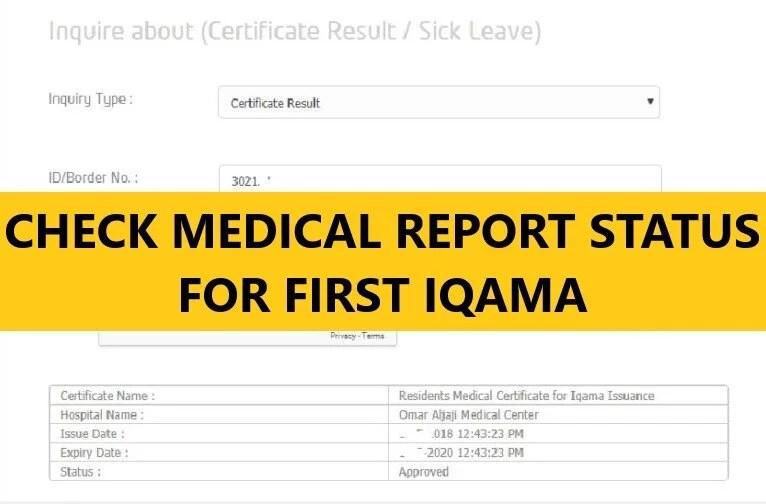 CHECK MEDICAL REPORT STATUS FOR FIRST IQAMA - KSAEXPATS COM