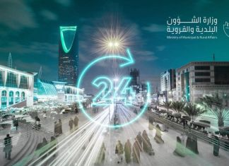 SAUDI STORES TO OPEN 24 HRS