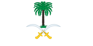 SAUDI ARABIA VISIT VISA FEES 2019 & 2020