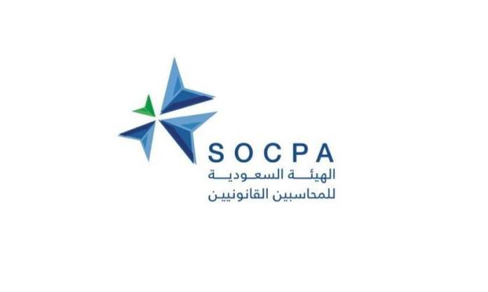 SOCPA REGISTRATION FOR ACCOUNTSNTS IN SAUDI ARABIA