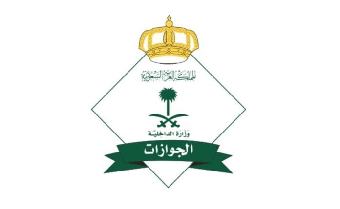 EXPATS DEPORTED WITH HUROOB WILL NOT BE ABLE TO ENTER KSA AGAIN