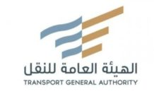 All public transport workers must be immunized starting May 13 - Transport Authority