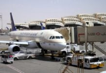 Saudi Arabia to lift travel ban on citizens from May 17 - Ministry of Interior