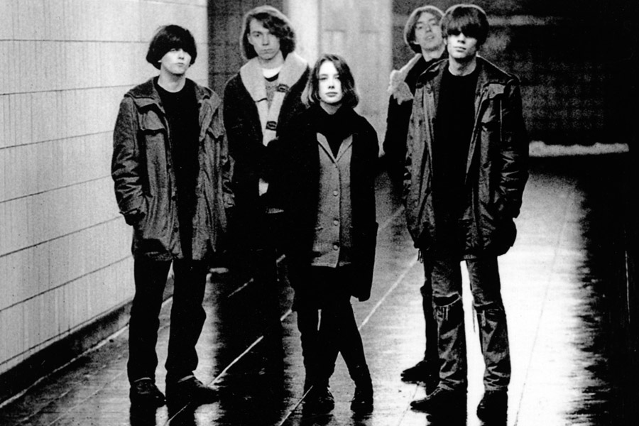 Image result for slowdive