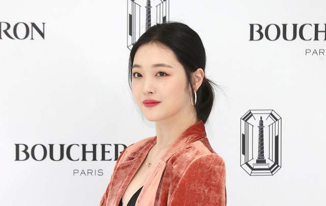 Image result for sulli
