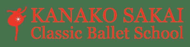 函館のバレエ教室 Kanako Sakai Classic Ballet School(カナコサカイクラシックバレエスクール)