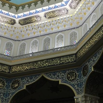 Moskau Moschee Kuppel 2