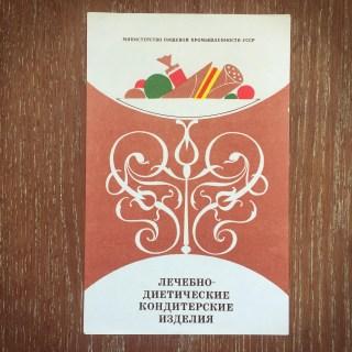 Sowjetunion Siebzigerjahre Süßigkeiten