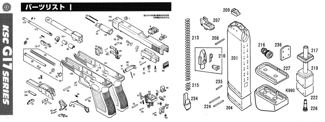 exploded diagram ksc glock 17  u2013 ksc part  u2013 original  worldwide shipping