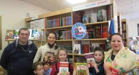 В библиотеке села Саввинская Слобода дарили книги