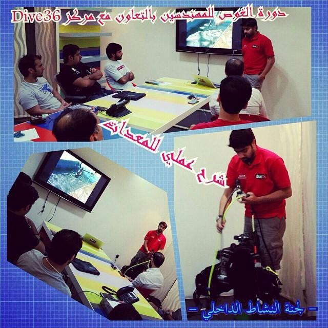 دورة الغوص للمهندسين بالتعاون مع مركز Dive 36