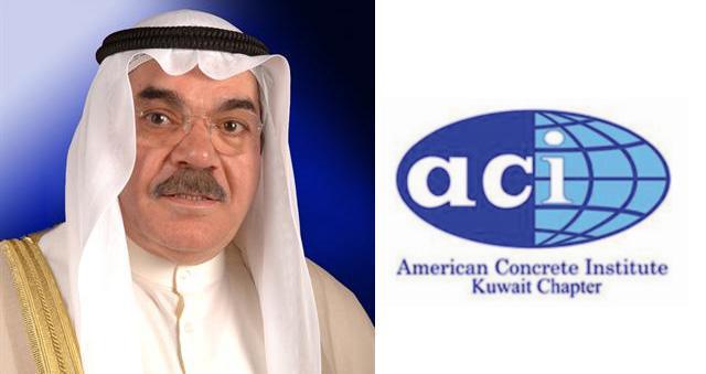 إعلان الجوائز السنوية للمعهد الأمريكي للخرسانة في الكويت