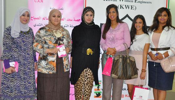 رابطة مهندسات الكويت نظمت حملة توعوية بسرطان الثدي