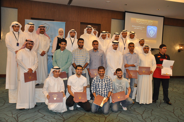 حفل اعلان وتوزيع الجوائزعلى الفائزين بمسابقة المهندسين 2014