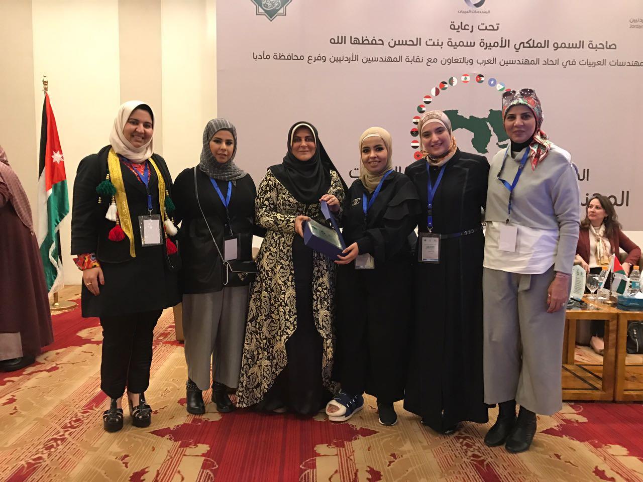 مشاركة فاعلة للكويتيات في ملتقى المهندسة العربية بالأدرن