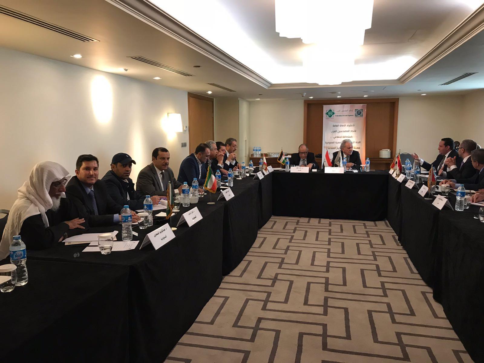 هيئة التحكيم العربية تزكي ممثل الجمعية عضوا في لجنتها التنفيذية