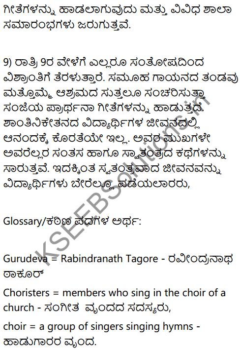A Day in the Ashram Summary in Kannada 5