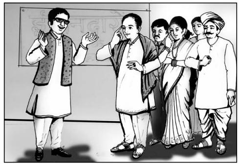 ईमानदारों के सम्मेलन में Summary in Hindi 3