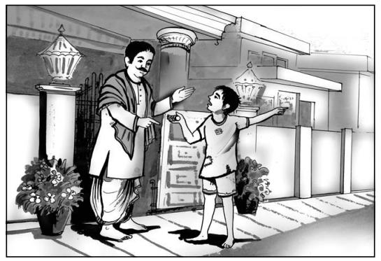 बसंत की सच्चाई Summary in Hindi 2
