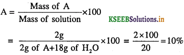 1st PUC Chemistry Question Bank Chapter 1 Some Basic Concepts of Chemistry - 33