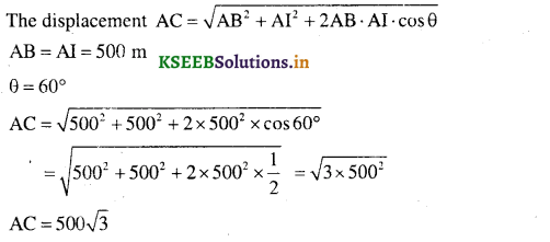 1st PUC Physics Question Bank Chapter 4 Motion in a Plane - 55