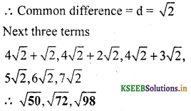 KSEEB Solutions for Class 10 Maths Chapter 1 Arithmetic Progressions Ex 1.1 13