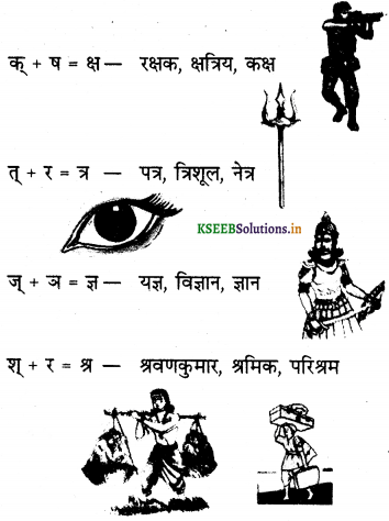 KSEEB Solutions for Class 6 Hindi वल्लरी Chapter 6 संयुक्ताक्षर 4