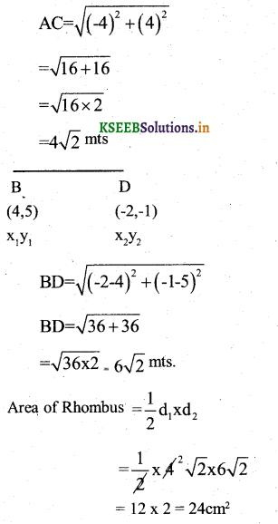 Karnataka SSLC Maths Model Question Paper 3 with Answers - 28