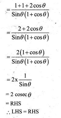 Karnataka SSLC Maths Model Question Paper 3 with Answers - 51