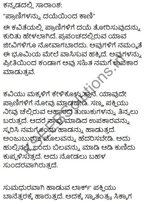 Kindness to Animals Summary in Kannada 1